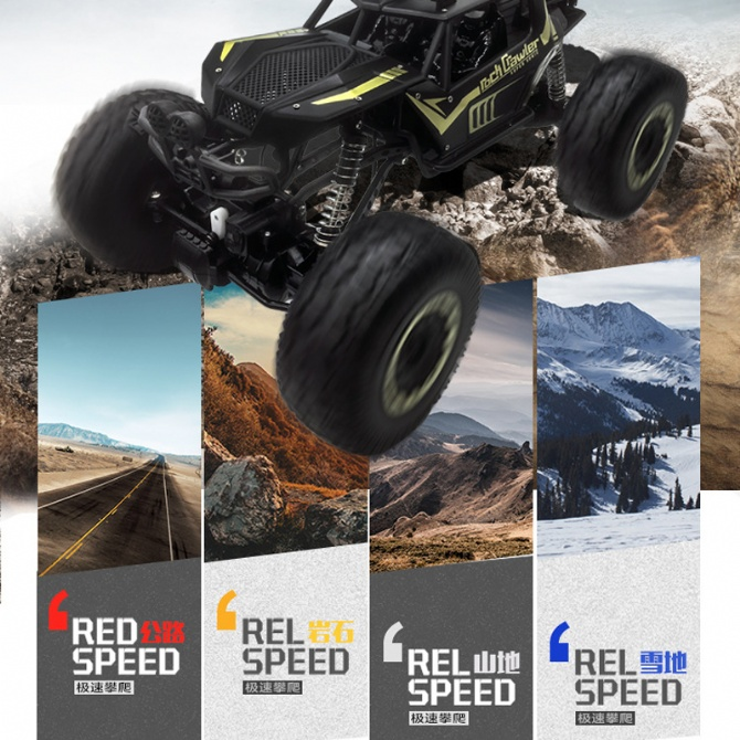 1/8 RC Car Remote Control Car Monster Truck 2.4GHz 4WD Rechargeable Off-Road Toys Buggy Vehicle Kids Christmas Children