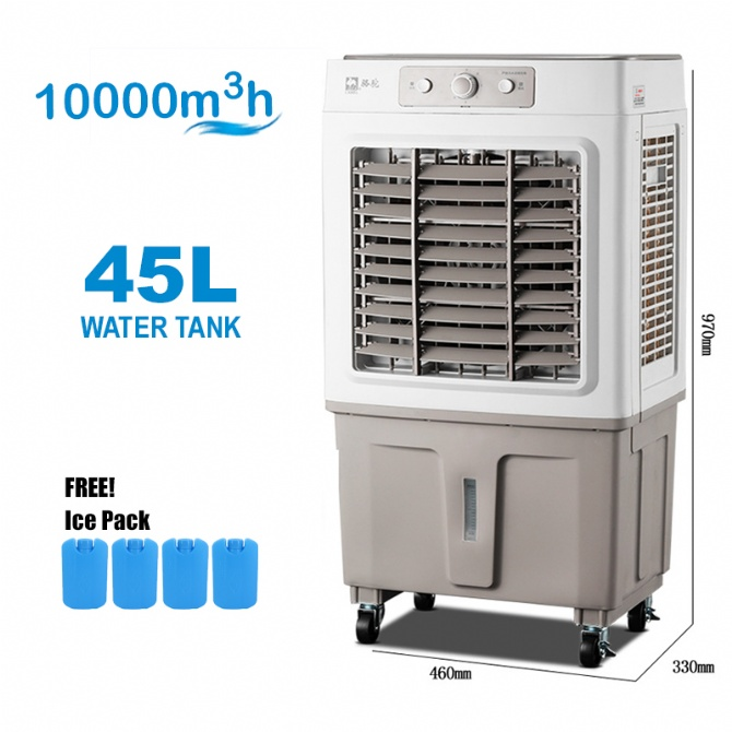 Portable Air Cooler Aircond Air Conditioner Penyejuk Udara Penghawa Dingin Cooling System Fan Kipas Air Flow Reduce Heat Heavy Duty Industrial Large Capacity Tank Ice Pack Household